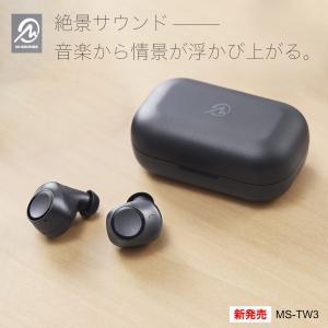 M-SOUNDS MS-TW3 ブラック ワイヤレスイヤホン 音質向上 コスパ Bluetooth 5.0 イヤホン|reneeds