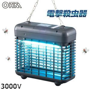 オーム電機 OBK-12S 電撃殺虫器 3000V より広範に強力電撃!|reneeds