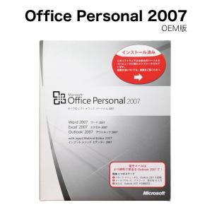 Microsoft Office Personal 2007 OEM版 未開封品 オフィスソフト パソコン用ビジネスソフト reneeds