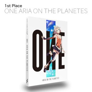 ONE - ARIA ON THE PLANETES|reneeds