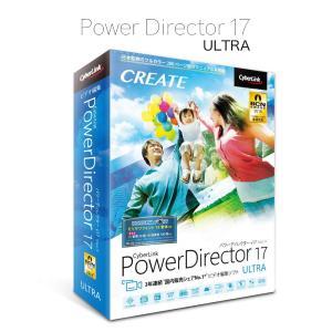 PowerDirector 17 ULTRA サイバーリンクの使いやすい動画編集ソフト reneeds