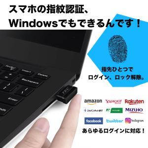 指紋認証 ログイン Windows10 USB|reneeds