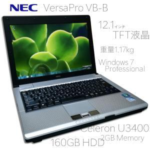 NEC VersaPro VB-B 12.1インチ コンパクト モバイルノート|reneeds