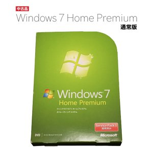 Microsoft Windows 7 Home Premium SP1 中古品|reneeds