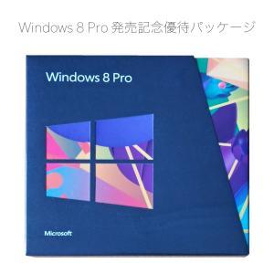 Microsoft Windows 8 Pro 発売記念優待パッケージ|reneeds