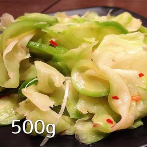 冷凍 ザーサイ 三幸 彩食工房 緑色搾菜 500g 業務用 搾菜 おつまみ 惣菜 10,000円以上で 送料無料|renkaippin