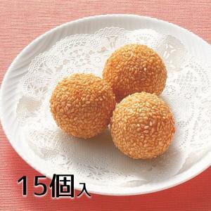 冷凍 テーブルマーク 中華ごま団子 15個入り 業務用食品 10,000円以上で送料無料 renkaippin