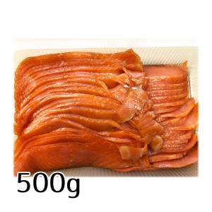 冷凍 三洋 スモークサーモン スライス SY-500 500g 業務用 サーモン 鮭 刺身 燻製 おつまみ 惣菜 10,000円以上で 送料無料|renkaippin