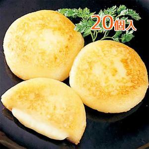 冷凍 いももち 芋もち 芋餅 味の素 ポテトモチ カマンベールチーズ入り 20個入り 業務用 おつまみ おかず 10,000円以上で 送料無料|renkaippin
