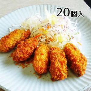 冷凍 ニッスイ T手造りかきフライ 500g 20個入り 業務用 カキフライ 牡蠣フライ 10,000円以上で 送料無料|renkaippin