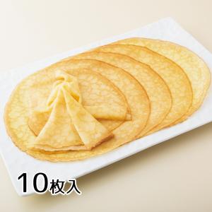 冷凍 スカーフード工業 クレープシート クレープの皮 10枚 業務用食品 10,000円以上で送料無料 renkaippin