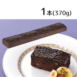 冷凍 フレック フリーカットケーキ ブラウニー 370g 長方形 冷凍ケーキ 業務用食品 10,000円以上で送料無料 renkaippin