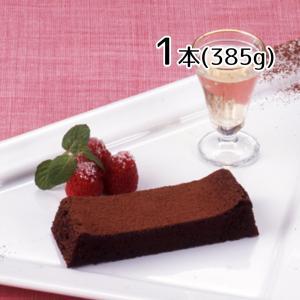 冷凍 テーブルマーク フリーカットケーキ ガトーショコラ 385g 業務用食品 10,000円以上で送料無料 renkaippin