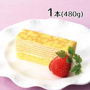 冷凍 ケーキ フリーカットケーキ ミルクレープ 480g フレック 業務用 10,000円以上で 送料無料 デザート バイキング パーティー renkaippin