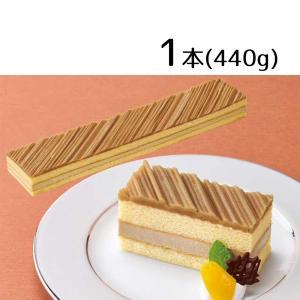 冷凍 フレック フリーカットケーキ マロン 440g 業務用食品 10,000円以上で送料無料 renkaippin