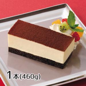 冷凍 フレック フリーカットケーキ ティラミス 460g 業務用食品 長方形 冷凍ケーキ 10,000円以上で送料無料 renkaippin