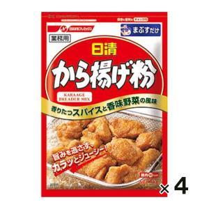 日清フーズ から揚げ粉 1kg 3個セット送料無料 唐揚げ粉 業務用食品 renkaippin