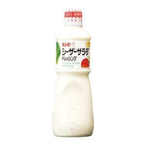 キユーピー シーザーサラダドレッシング 1L 業務用食品|renkaippin