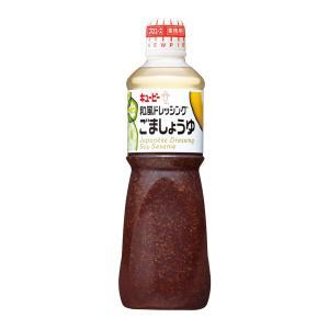キユーピー 和風ドレッシング ごま醤油 1L 業務用食品|renkaippin