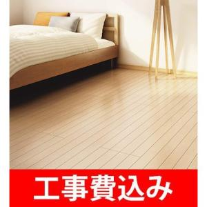 和室から洋室へのリフォーム /6畳1室 /リフォーム /和室 /畳 /フローリング /大建 /DAI...