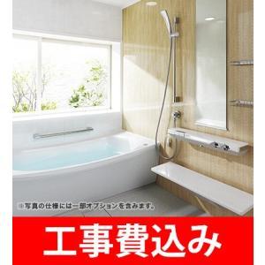TOTO /サザナ /戸建用 /お風呂・浴室 /Ttype /1616 /ほっカラリ床 /魔ほう瓶浴...
