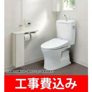 TOTO /ピュアレストQR /トイレセット /マンション用 /手洗あり /アプリコットF1A /お...