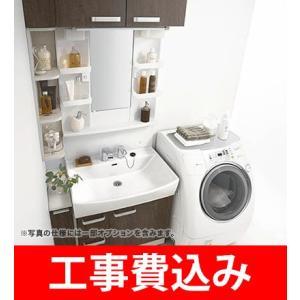 ノーリツ /シャンピーヌ /洗面台セット /W600mm /両開きタイプ /シングルレバーシャワー水...