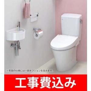 リクシル /LIXIL /INAX /アメージュZ /リトイレ(フチナシ) /Eco5 /トイレセッ...