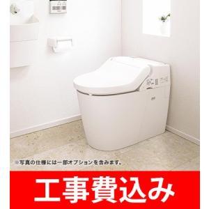 パナソニック /Panasonic /New アラウーノV /タンクレストイレ /マンション用 /手...