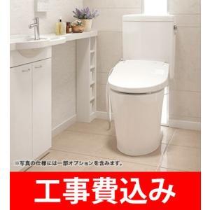 アサヒ衛陶 /エディ566 /トイレセット /戸建用 /リフォームタイプ /手洗あり /暖房便座