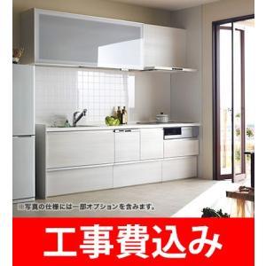 クリナップ /ラクエラ /リノコ人気キッチンセット /I型 /幅225cm /ガラストップコンロ(無...