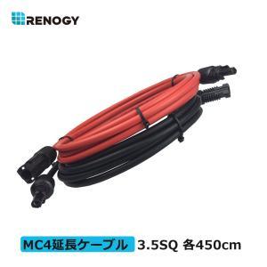 片側に硬いプラスチックコネクターが付いている オス/メスコネクター 光線を抵抗するブラックケーブル ...