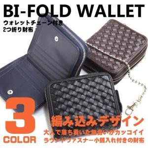 財布 メンズ 2つ折り財布 ラウンドファスナー小銭入れ付き ...