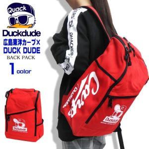 商品名 DUCK DUDE リュック 広島東洋カープ×ダックデュード コラボリュック 商品番号 BA...