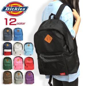 商品名 Dickies リュック ディッキーズ デイパック 商品番号 DICKIES-501  商品...