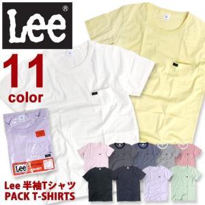 Lee Tシャツ パック入り 半袖Tシャツ 胸ポケット付き LEE メンズTシャツ 半袖 トップス パックT 商品番号 LEE-500