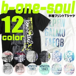 b-one-soul 半袖Tシャツ ビーワンソウル インパクトあるプリントデザインがかっこいい メンズ Tシャツ クルーネックTシャツ TSS-250