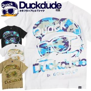 0afb1a417dd774 DUCK DUDE Tシャツ アヒル 半袖 Tシャツ メンズ カモフラ柄 ダックデュード アヒルキャラクター 迷彩 プリント トップス TSS-390