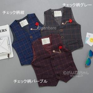 商品番号:y6-boy43 サイズ:7/9/11/13/15/17 素材 綿:ボリエステル セット内...