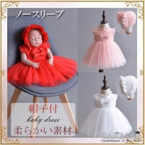 商品番号:y6-drs118 素材 綿:ボリエステル セット内容:ドレス、帽子 カラー:写真参考 手...