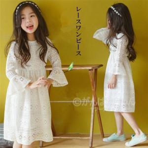 商品番号:y6-girl117 サイズ:110/120/130/140/150/160/170cm ...