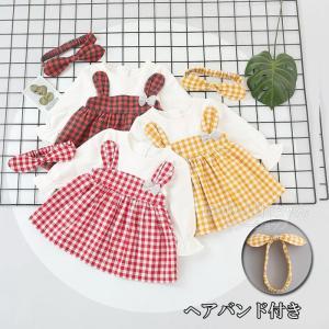 商品番号:y6-girl151 サイズ:70-80-90-100cm 素材 :ボリエステル セット内...