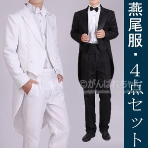 シャツ メンズ オックスフォード カジュアルシャツ 白シャツ 無地  長袖 トップス おしゃれ 夏 夏服 ファッション|rensei