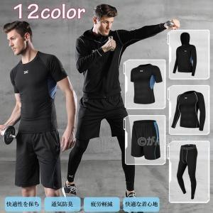 セール4320→3671 コンプレッションウェア スポーツウェア メンズ トレーニングウエア ウォーキング ヨガウェア ジム 吸汗 速乾 ダイエット 夏用 ランニング|rensei