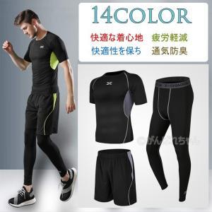 スポーツウェア メンズ コンプレッションウェア セット 長袖 半袖 冬 上下 セットアップ スポーツウェア トレーニング ランニング 吸汗 速乾 夏用|rensei