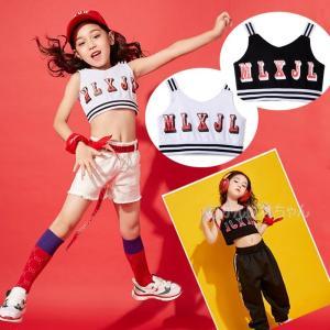 【タンクトップ】インナー 子供 ダンス 衣装 ヒップホップ  HIPHOP キッズダンス ステージ衣...