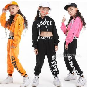 注目キーワード:キッズ ダンス 衣装 ヒップホップ 子供服 社交ダンス HIPHOP JAZZ DS...
