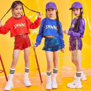 スパンコール 衣装 きらきら HIPHOP ダンス 衣装 キッズ ヒップホップ ダンス服 セットアッ...