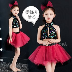 子供 ダンス衣装 HIPHOP 女の子 男の子 子供服 ダンスウェア チアガール衣装 チアガール コ...