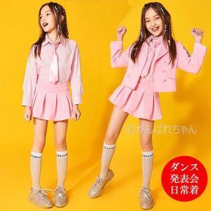 女の子ダンス衣装 ピンク シャツ フリーツスカート キッズ ダンス衣装 ヒップホップ ジャズダンス チア チアガール 団体服 ステージ衣装 演出服 応援団 練習着 rensei